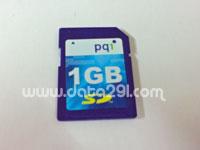 pq1 1GB